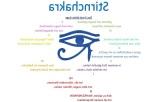 Stirnchakra9a